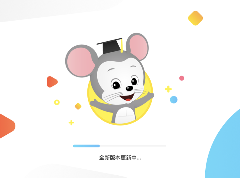 ABCmouse 里的热更新
